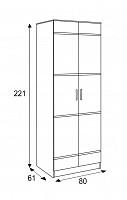 Шкаф 500-70178