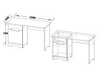 Письменный стол 500-65941