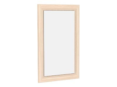 Зеркало 500-85026