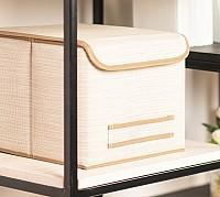 Коробка для хранения с крышкой 500-98525