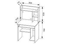 Стол 500-109926