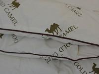 Одеяло 500-114659
