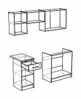 Кухонный гарнитур 500-55152