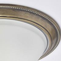 Люстра 500-110001