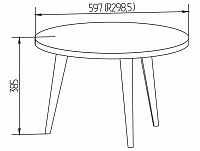 Стол 500-116184