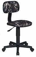 Детское кресло для компьютера 167-14298