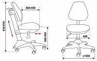 Компьютерное кресло 500-54780