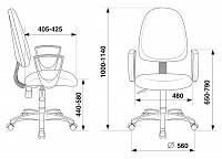 Кресло 500-95962