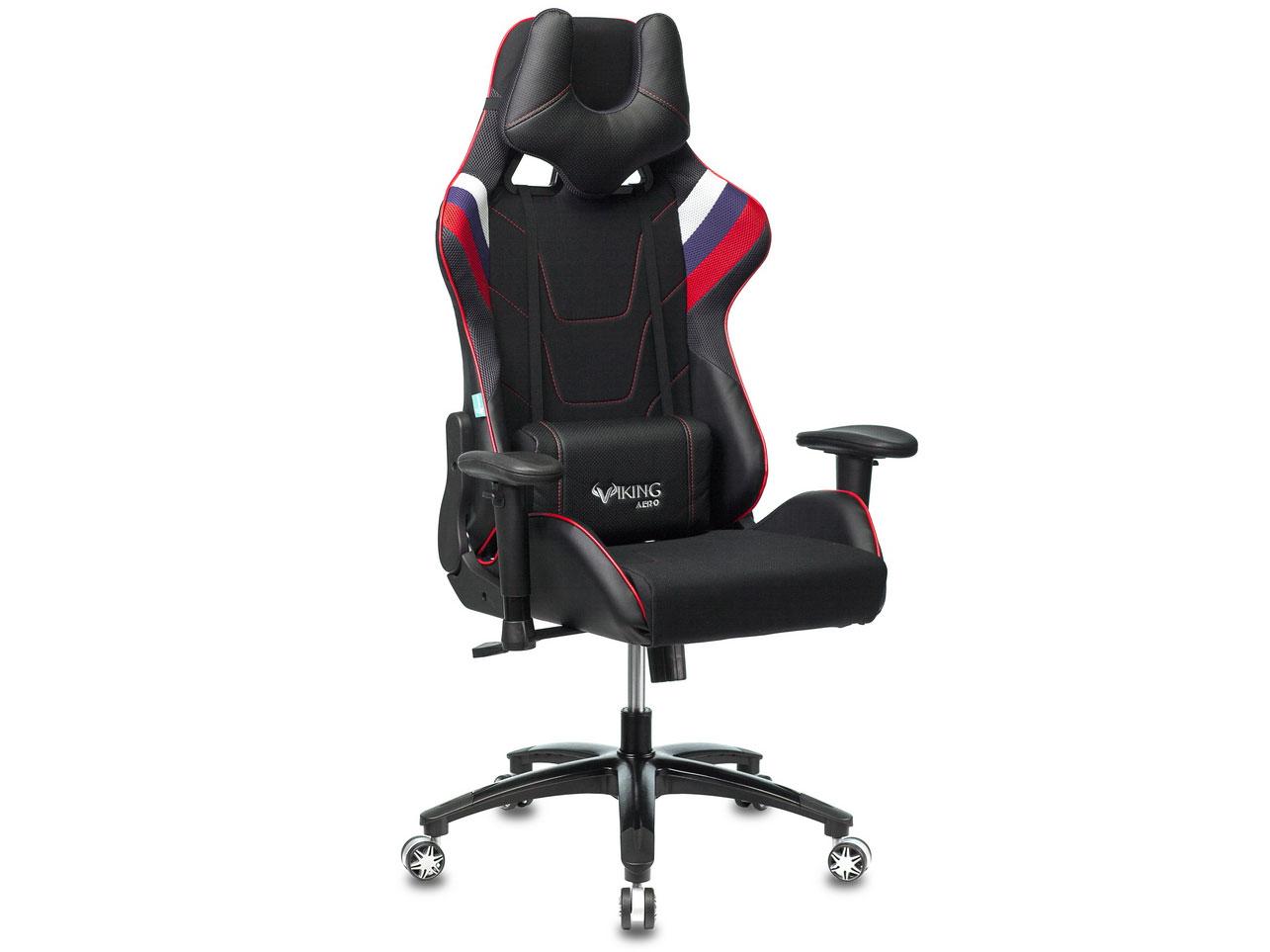Игровое кресло 179-103842