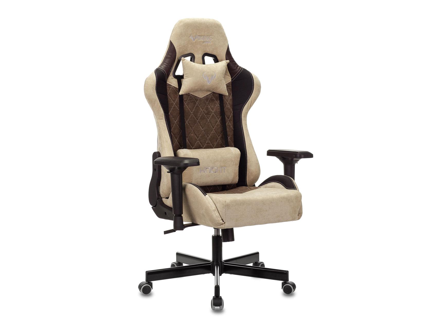 Игровое кресло 179-113431