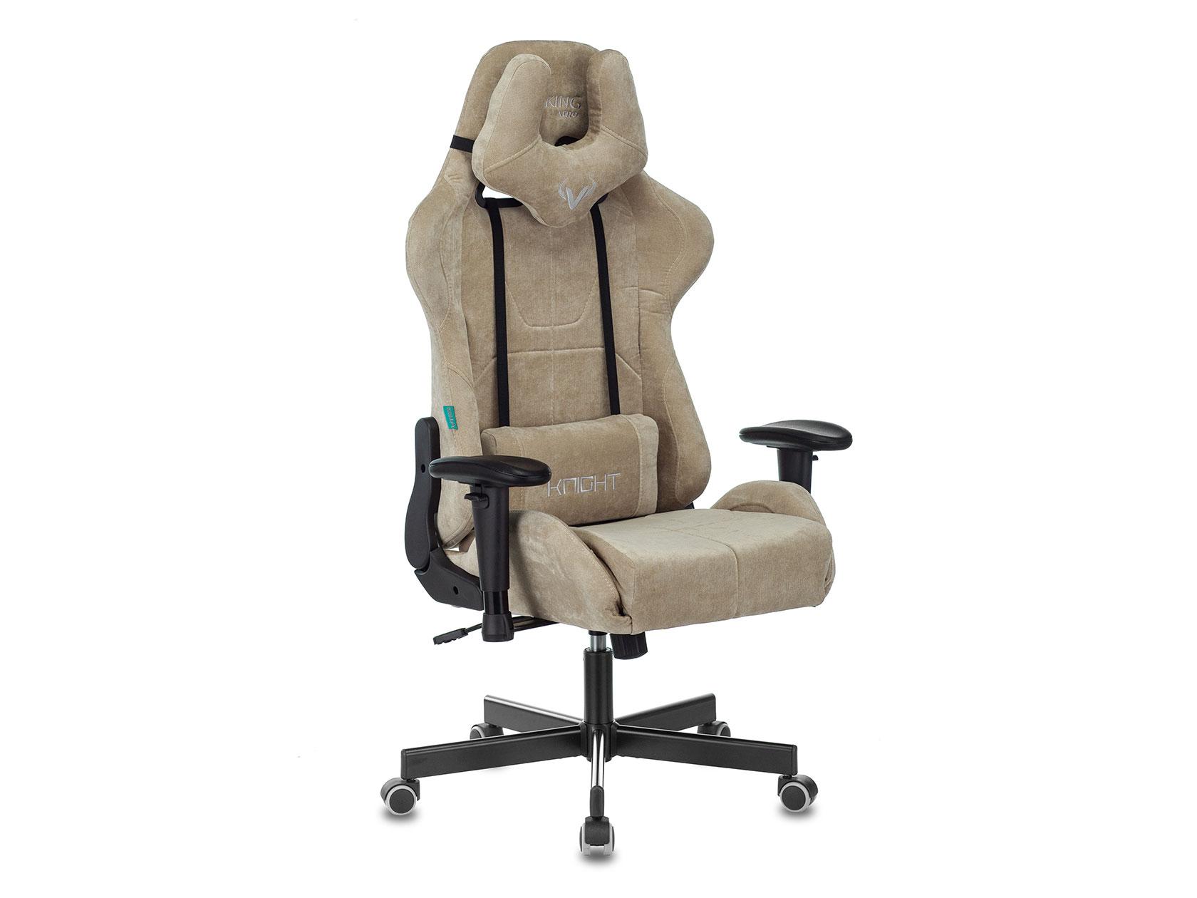 Игровое кресло 179-109778