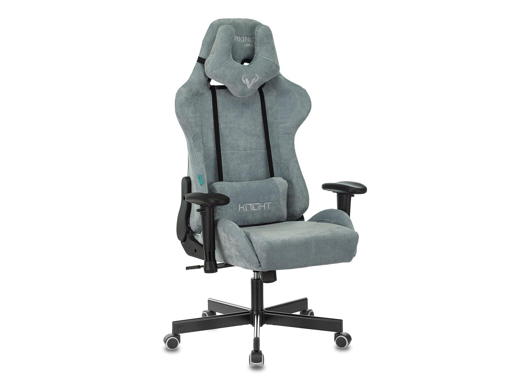 Игровое кресло 179-109780