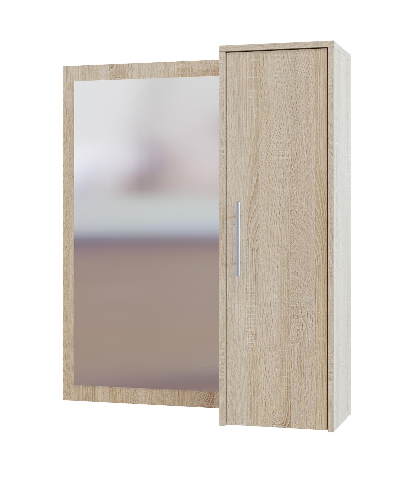 Зеркало 194-46800