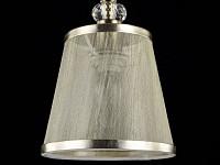 Подвесной светильник 500-113433