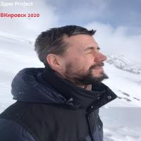 ВКировск 2020
