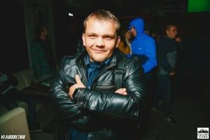 Егор Bosco