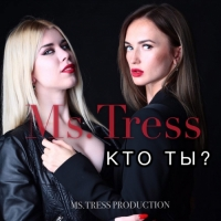 Ms. Tress